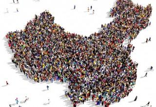 Население Китая приблизилось к отметке 1,4 млрд человек