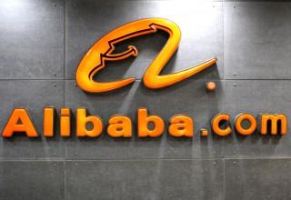 Alibaba Group купит 36% акций группы гипермаркетов в Китае