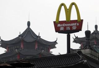 McDonald's в Китае продолжит называться «Maidanglao»