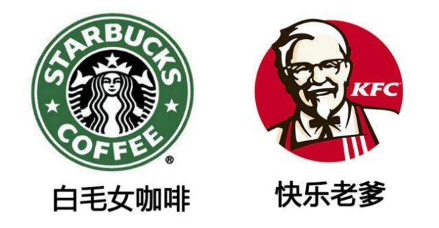 logo-640x333