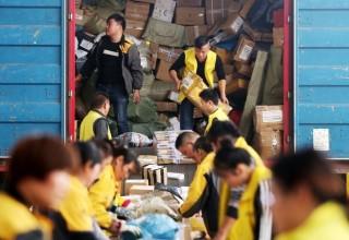 Китайская компания Alibaba в «День холостяков» продала товаров на $25 млрд