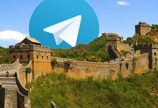 10 Telegram-каналов о Китае и китайском языке, на которые стоит подписаться