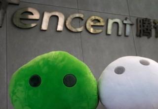 Китайский Tencent стал самой дорогой компанией в Азии