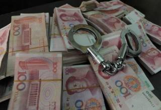 «Бедные кадры»: в одной из управ КНР 70% чиновников оказывали матпомощь сами себе