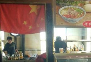 Владелец ресторана повесил флаг Китая на кухне. Мужчину арестовали