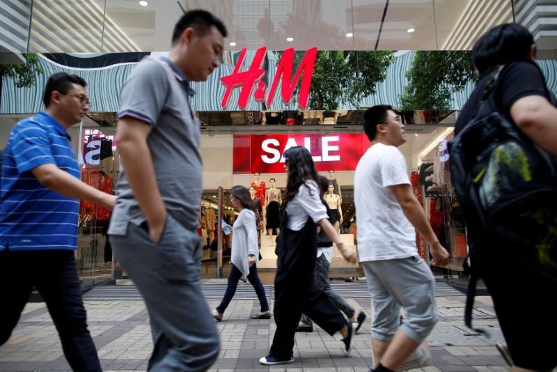 Китай H&M