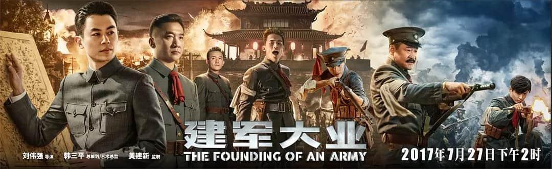 армия горизонт-min