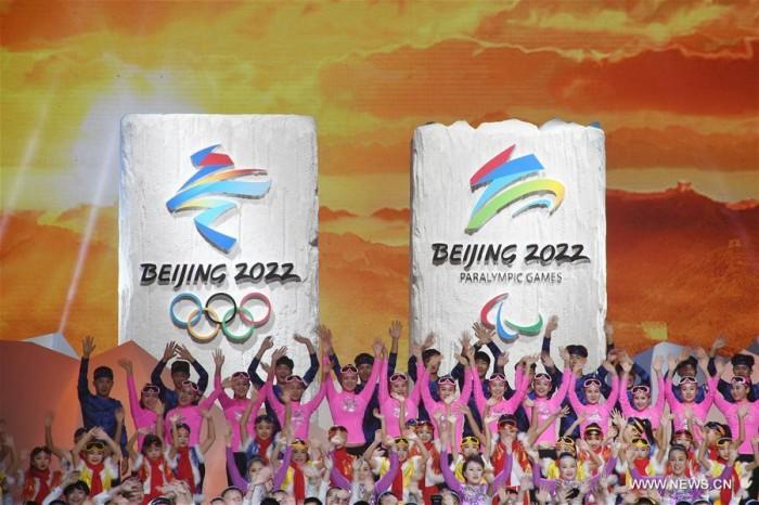 Презентация Олимпийской и Паралимпийской эмблем в Пекине.