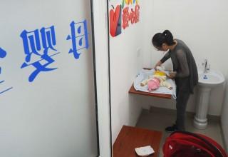 В мужском туалете пекинского аэропорта обнаружили комнату матери и ребенка