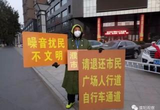 Китаец каждое утро проводит пикет против уличных танцев бабушек