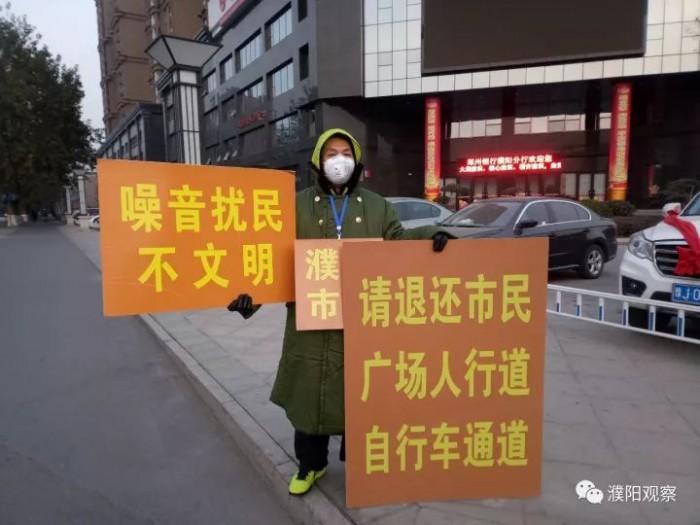 Китаец против публичных танцев
