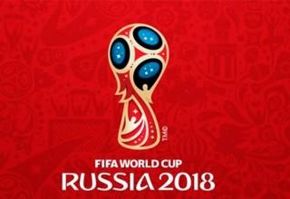 ЧМ-2018 привлек китайских болельщиков в Россию
