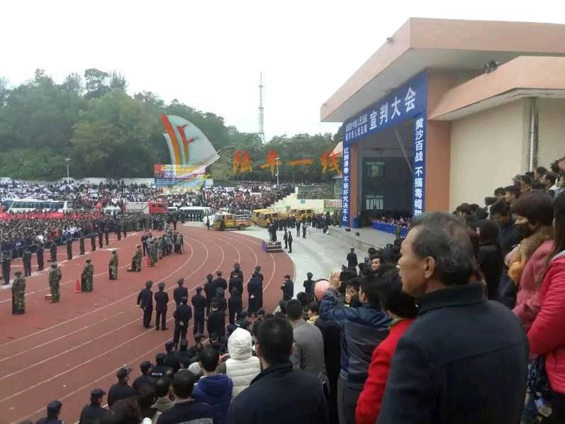 ВКитайской народной республике власти в социальных сетях разослали приглашения навынесение смертных приговоров