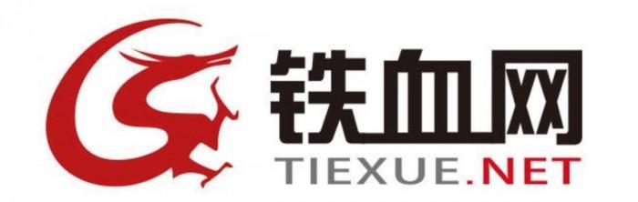 Tiexue-1200x381
