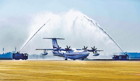 Размещено видео первого полета крупнейшего вмире самолета-амфибии