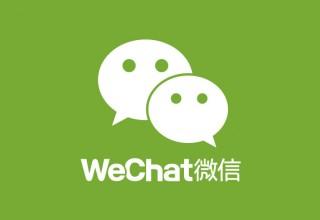 В китайском WeChat появилась функция редактирования отмененных сообщений