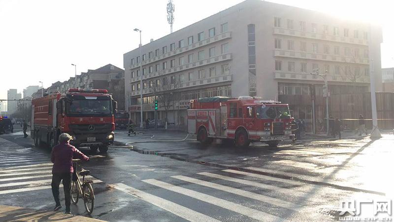 Пожар в Тянцзине