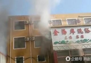 6 человек погибли в результате пожара в бане на севере Китая