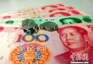 $1400 в месяц: Пекин ставит новые рекорды средних зарплат
