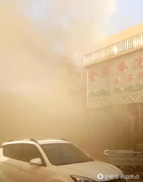 китай пожар пагода баня