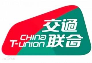 Китай введет единую транспортную карту для 165 городов