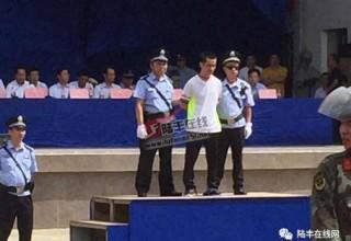 В Китае тысячи человек пригласили на оглашение смертного приговора через соцсети