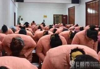 Не по-социалистически: в Китае закрыли «школу послушных жен»