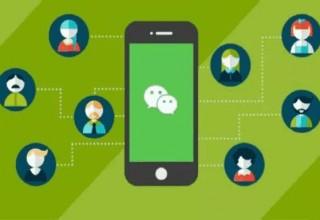 WeChat заменит китайцам удостоверение личности