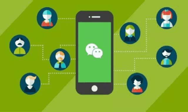 Приложение WeChat заменит китайцам удостоверения личности