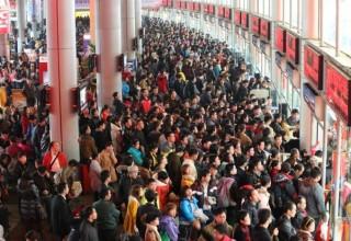 Сайт китайских железных дорог зафиксировал рекордные 6 миллиардов посещений в час