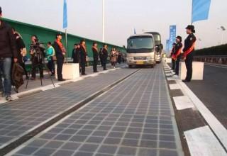 В Китае разграбили первое в мире шоссе на солнечных панелях