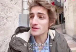 Французский блогер умоляет главу Tencent популяризовать WeChat в Европе