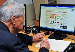Alibaba наймет на работу пожилых тестировщиков для Taobao с зарплатой $60 тысяч
