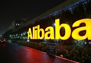 Корпорация Alibaba не намерена заниматься майнингом криптовалют