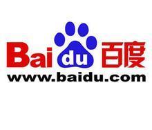 Baidu обвинили в пиратстве