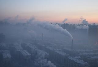 Дунбэйский смог