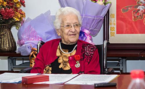Легенда китайской русистики Елизавета Кишкина отмечает вековой юбилей