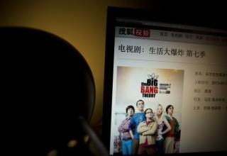 """В Китае запретили показ сериала """"Теория большого взрыва"""""""