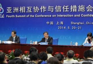 Китай возглавит Совещание по взаимодействию и мерам доверия в Азии в 2014-2016