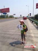 Девятилетняя девочка самостоятельно объехала семь провинций Китая