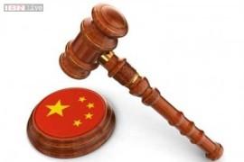 Китаянка получила $5000 в качестве компенсации за утраченную девственность
