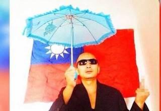 Китайский поэт арестован за фотографию с зонтиком