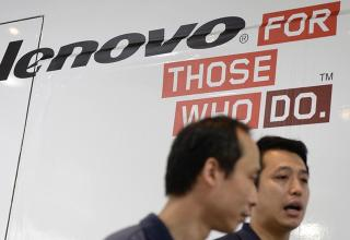 Lenovo выкупила Motorola у Google за $2,9 млрд