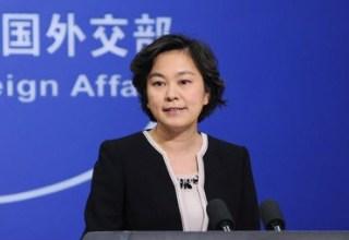 Китай подтвердил неизменность позиции по Крыму