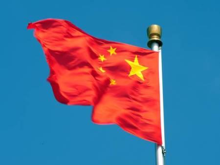 Народный банк Китая снизил процентные ставки впервые с 2012 года