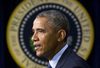 Китайское государственное издание назвало Обаму «банальным» лидером