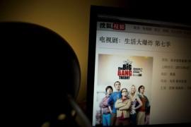 10 вещей, которые были запрещены в Китае в 2014 году