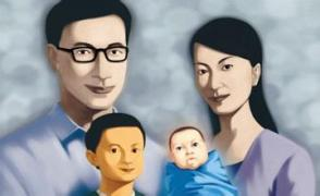 Социальный налог при рождении второго ребенка по прежнему не отменен