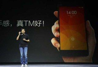 Самый дорогой стартап в мире: Xiaomi оценили в $45 млрд