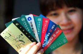 Китайский банк не смог объяснить причину, по которой 230 тыс юаней пропали с карты клиента